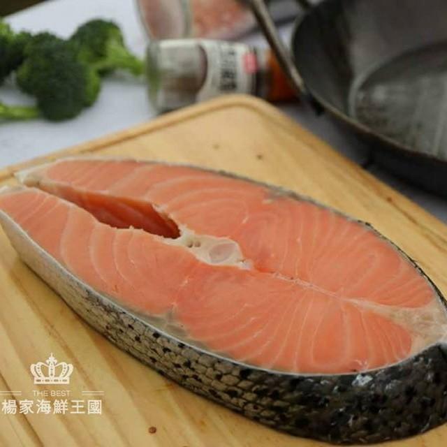 智利厚切鮭魚片